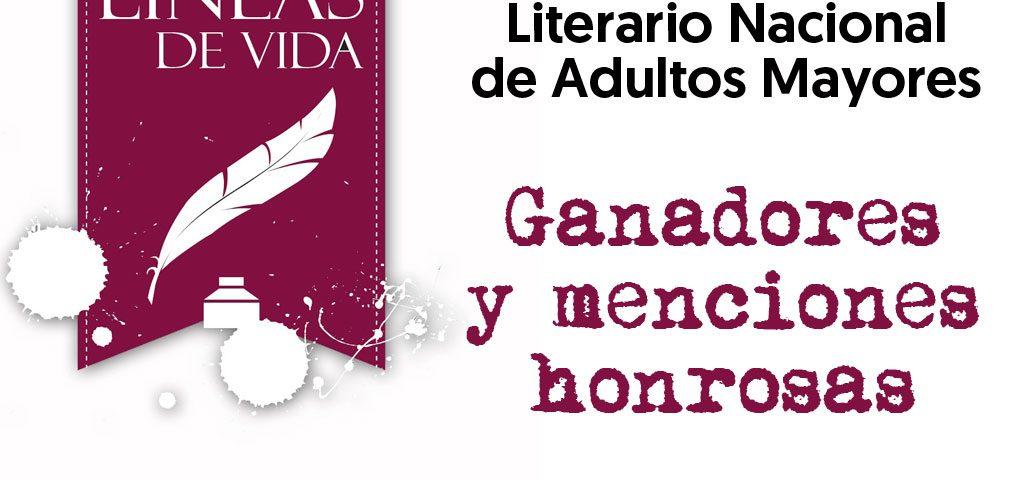 """Anuncio oficial de ganadores y menciones honrosas de la versión 2019 de """"Líneas de Vida"""""""