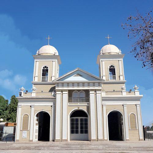 Parroquia San Andrés Apóstol, Pica, Región de Tarapacá