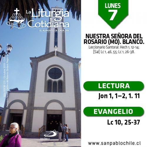 LUNES 7: Nuestra Señora del Rosario (MO). Blanco.