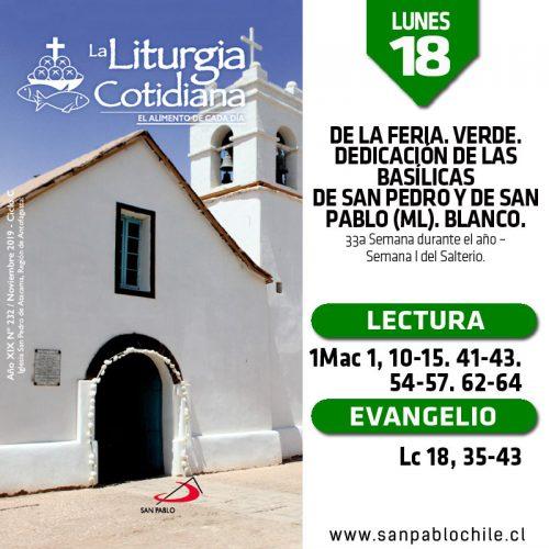 LUNES 18: De la feria. Verde. Dedicación de las Basílicas de San Pedro y de San Pablo (ML). Blanco.