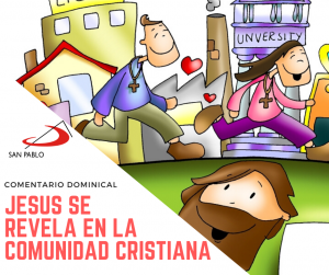 COMENTARIO DOMINICAL: Jesús se revela en la comunidad cristiana