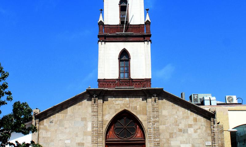 Sagrario de la Merced, La Serena, Región de Coquimbo