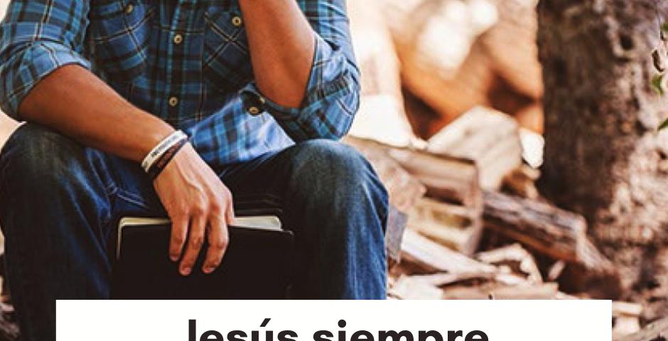 COMENTARIO DOMINICAL: Jesús siempre nos llama y espera