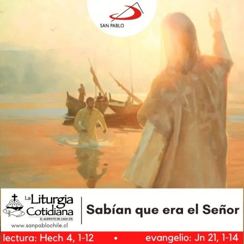 LITURGIA COTIDIANA 9 DE ABRIL: VIERNES DE LA OCTAVA DE PASCUA. Blanco.