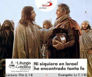 LITURGIA COTIDIANA 13 DE SEPTIEMBRE: San Juan Crisóstomo, o. y d. (MO). Blanco.