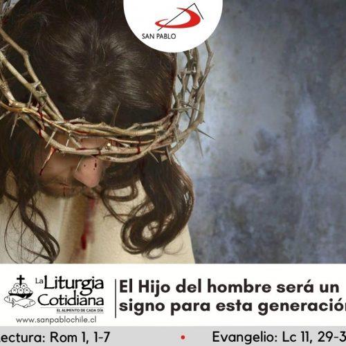 LITURGIA COTIDIANA 11 DE OCTUBRE: De la feria. Verde. San Juan XXIII, pa. (ML). Blanco.