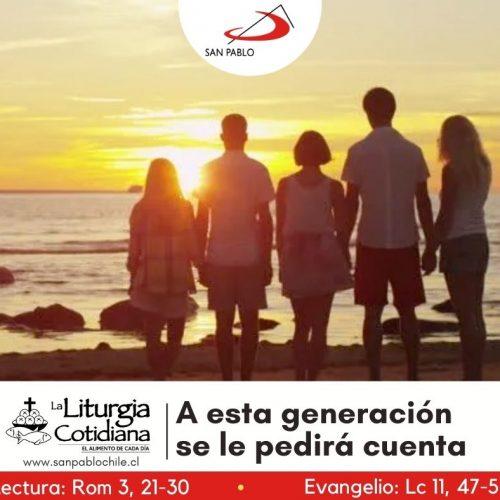 LITURGIA COTIDIANA 14 DE OCTUBRE: San Calixto I, pa. y mr. (ML). Rojo.